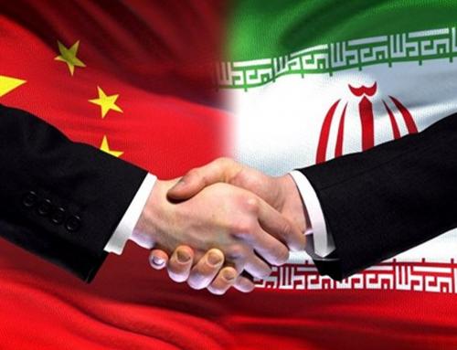 چشمانداز روابط ایران و چین بعد از احیای برجام