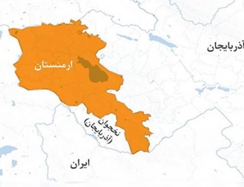 توافق با ارمنستان برای جایگزینی مسیرهای جدیدتجاری